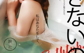 果团网 – 2017.12.10 Vol.105 蜜桃Q妹儿[43+1P418M]